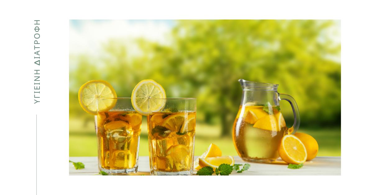 Iced Tea photo blog